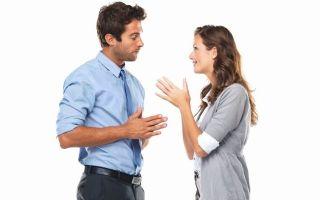 Психическое заболевание нарциссизм: признаки, лечение