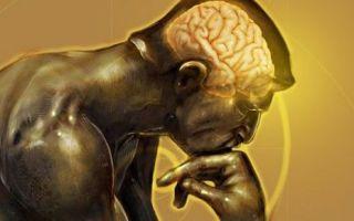 Сенсуализм в философии. философы-сенсуалисты