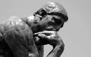 Постпозитивизм в философии — что это?