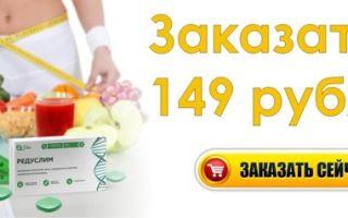 Таблетки для похудения от малышевой: отзывы на средства и препараты, которые рекламирует «жить здорово»
