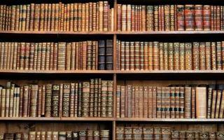 Телеология в философии, основные понятия, развитие и виды