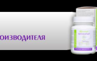 Препараты для похудения, которые реально помогают и продаются в аптеке: эффективные и недорогие средства