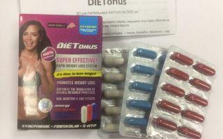 Dietonus для похудения: где купить диетонус, инструкция по применению, цена, отзывы врачей, состав