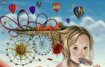 Гиперболизация, воображение в психологии – что это?