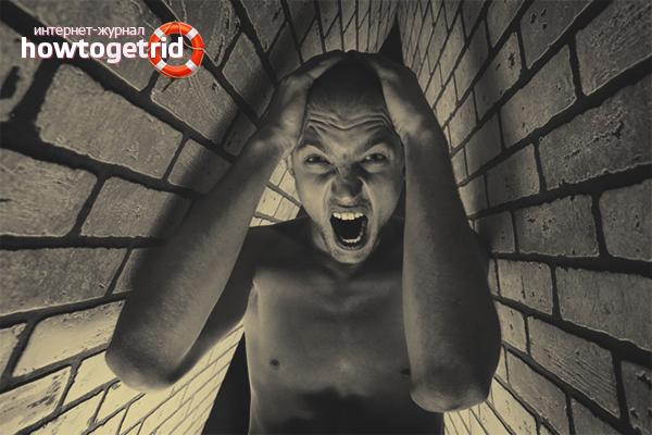 Клаустрофобия - боязнь замкнутого пространства и как с ней бороться?