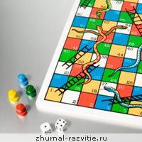 Психологическая игра как средство развития личности студента