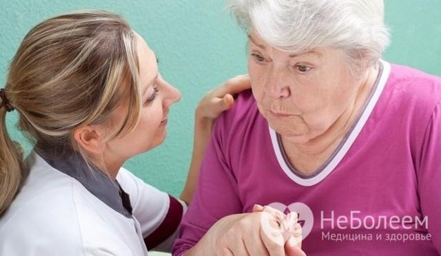 Старческий маразм: симптомы и лечение слабоумия
