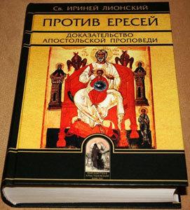 Гностицизм — это обобщение тайных знаний в философии