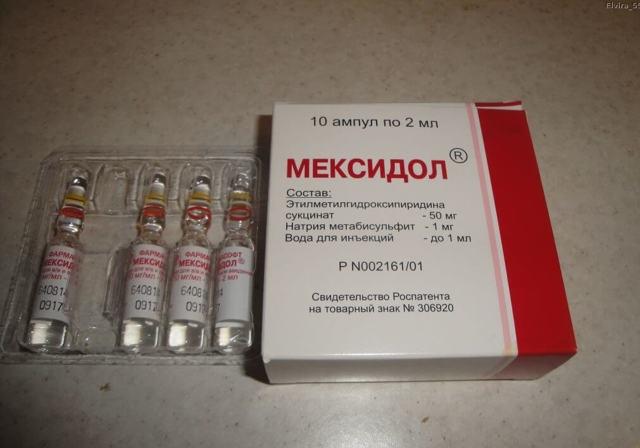 Таблетки Мексидол — что лечат и список противопоказаний