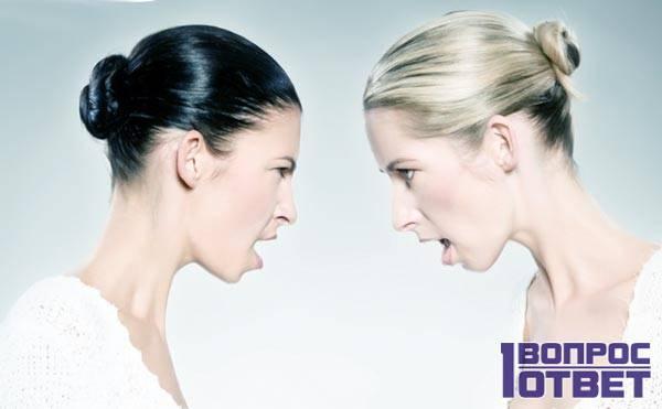 Что такое конфронтация в социуме и значение феномена в психологии