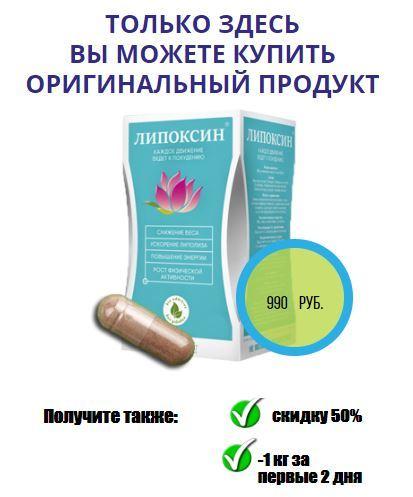 Тайские таблетки мишки для похудения, отзывы на янхи, ibs