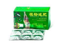 Таблетки для похудения Бабочки Дикоросы из Китая