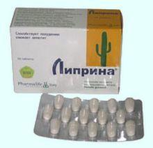 Липрина для похудения, отзывы и цена на таблетки