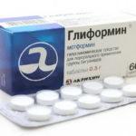 Таблетки Сиофор 500 для похудения: Отзывы, цена, инструкция по применению