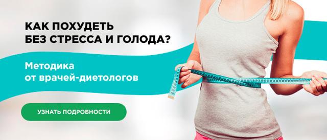 Диеты для похудения живота и боков: Меню питания для женщин