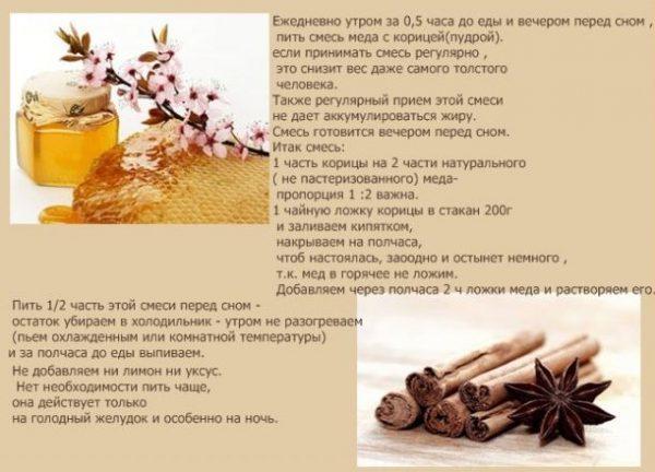 Корица для похудения: Полезные свойства, рецепты