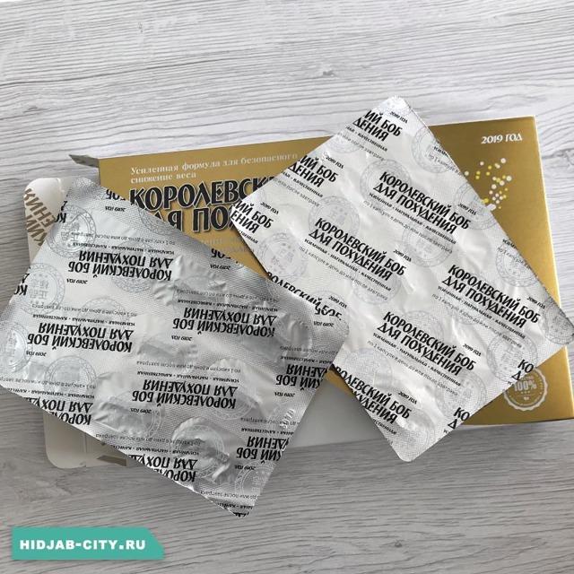 Волшебные бобы для похудения, отзывы, цена на китайские таблетки