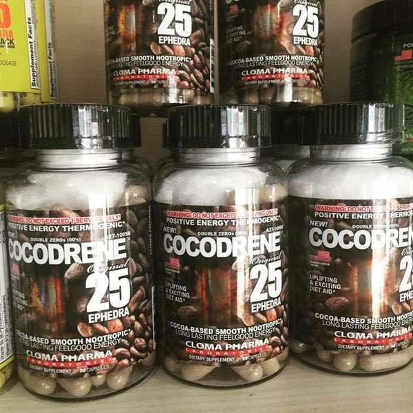 Жиросжигатель cocodrene 25 – отзывы и как принимать