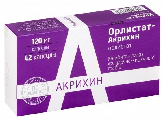 Орлистат таблетки для похудения: Отзывы на препарат и цена в аптеке на средство
