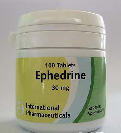 Жиросжигатели с эфедрой, содержащие эфедрин: Отзывы и действие на организм