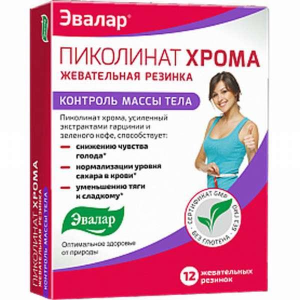 Препараты Эвалар для похудения: Средства, таблетки, отзывы худеющих