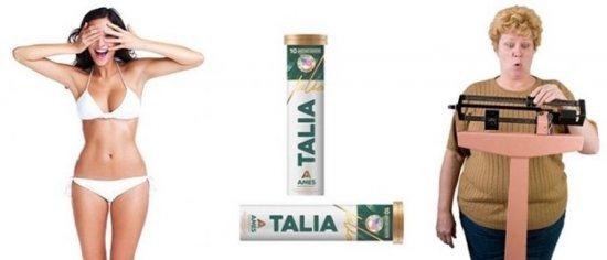 Средство для похудения Талия: Отзывы на таблетки и цены, как принимать препарат, состав и вред