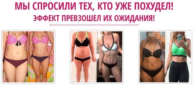 Мангустин для похудения: Отзывы, купить в аптеке, цена на средство