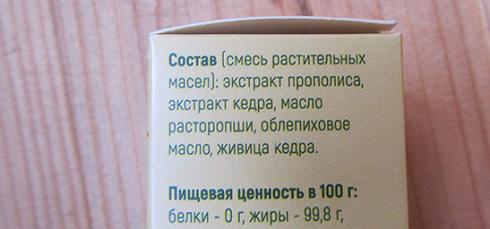 Эликсир Здоров: Отзывы на прополисный эликсир стройности реальных покупателей для похудения, цена в аптеке, где купить, состав.