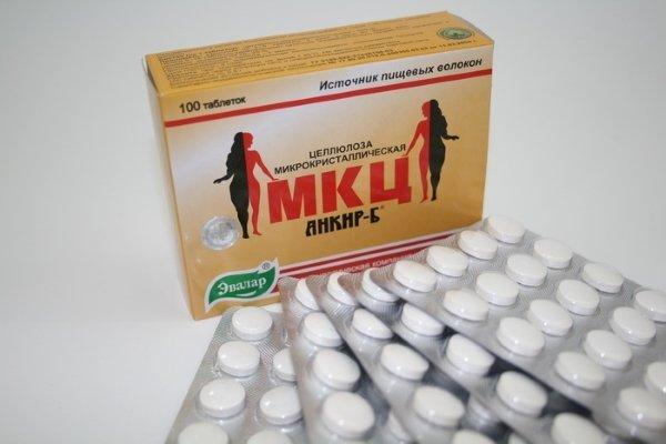 Таблетки МКЦ для похудения: Отзывы и цена в аптеках, как принимать микрокристаллическую целлюлозу