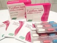 Турбослим для похудения: Отзывы реальных покупателей и цена на Экспресс похудение за 3 дня в аптеке