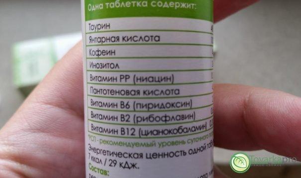 Экослим для похудения в аптеках. Отзывы и цена на таблетки Эко Слим.