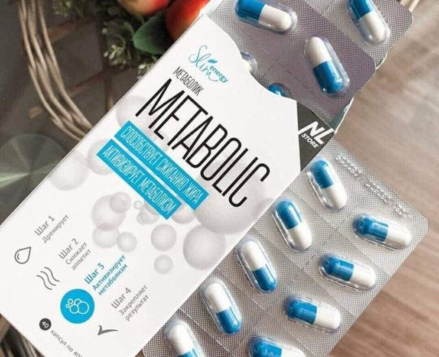 Метаболик капсулы для похудения, отзывы и цена на препарат
