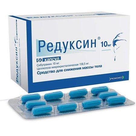 Редуксин инструкция по применению для похудения: Отзывы и цена на таблетки в аптеках