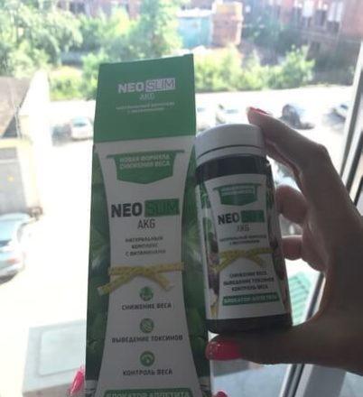 Нео Слим: Отзывы на neo slim для похудения реальных людей, цена, инструкция для применения, где купить.