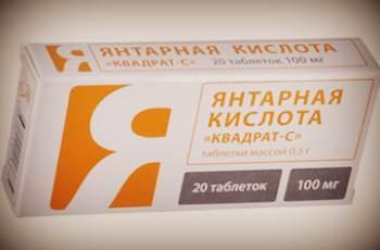Янтарная кислота для похудения, применение. Как пить, отзывы