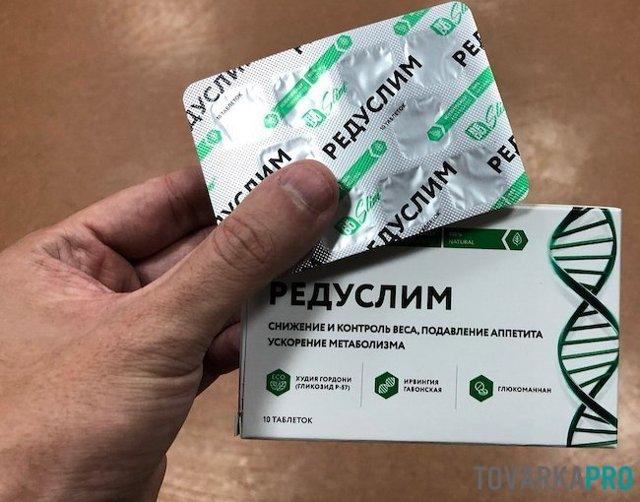 Таблетки Редуслим для похудения: Отзывы, цена, купить в аптеке, инструкция по применению, противопоказания: Видео Малышевой о Редуслиме, аналоги