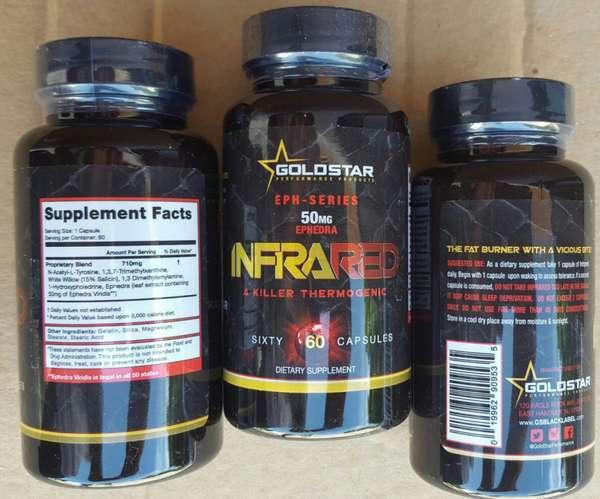Жиросжигатель infrared от goldstar – отзывы на Инфраред