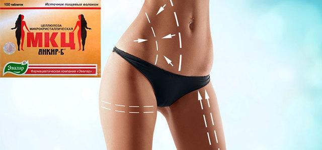Целлюлоза в таблетках для похудения: Отзывы и инструкция