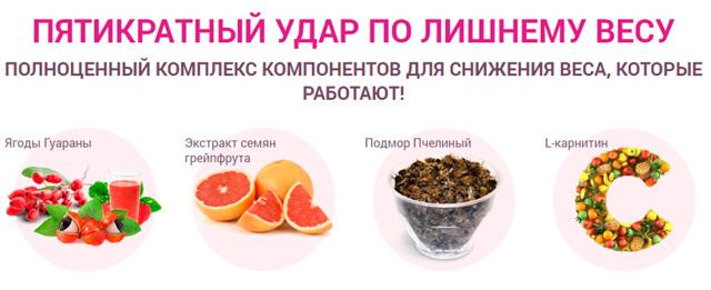 Пчелиный Спас для похудения. Отзывы на капли, цены в аптеках, где купить жиросжигатель.