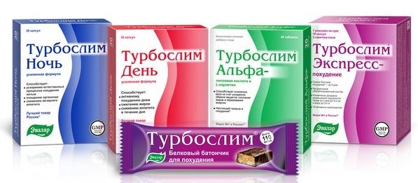 Таблетки для обмена веществ для похудения: Препараты для улучшения метаболизма
