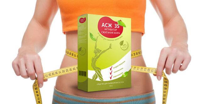 АСЖ 35: Купить в аптеках для похудения, реальные отзывы покупателей, цена, как принимать