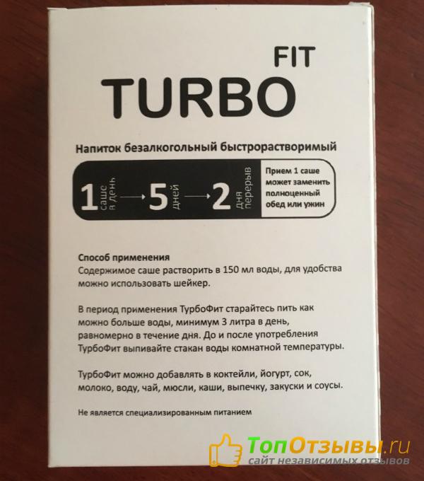 Средство для похудения turbofit: Отзывы на препарат Турбофит, инструкция как принимать, цена в аптеке, противопоказания