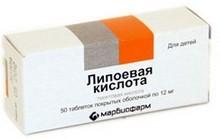 Липоевая кислота: Инструкция по применению для похудения, отзывы, цена