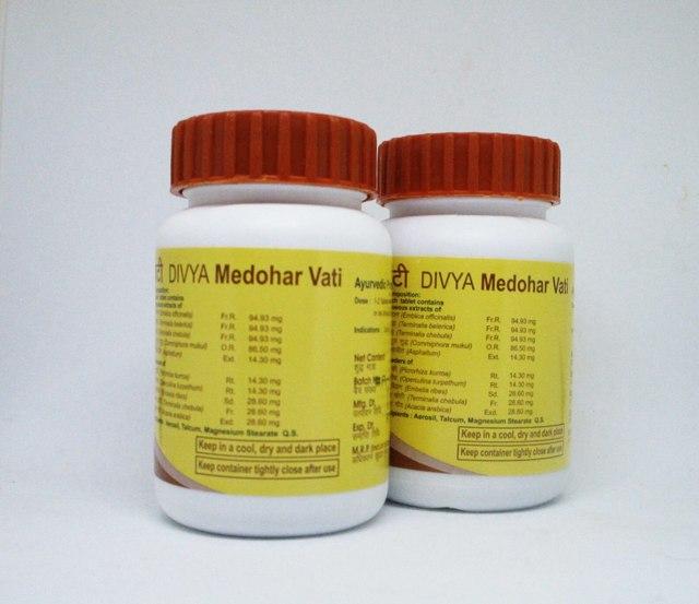 Индийские таблетки для похудения, самые эффективные и безопасные средства: Рейтинг лучших