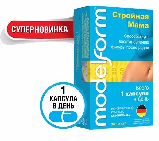 Модеформ препарат для похудения. Отзывы на средство и таблетки Модельформ